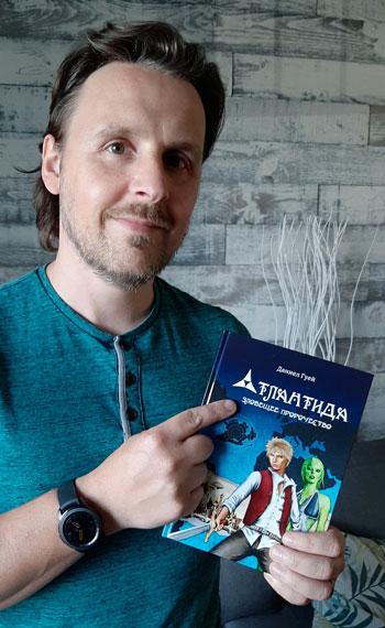Daniel Guay présente la traduction d'Atlantide